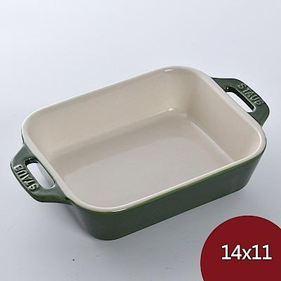 Staub長形烤盤烤皿焗烤盤14x11cm綠色