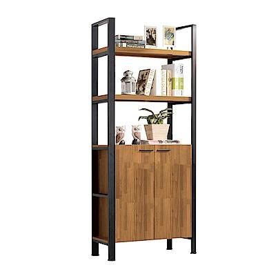 文創集 比利北歐風2.7尺二門書櫃/收納櫃(二色可選)-80x35x185cm免組