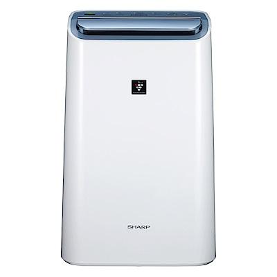 【夏普 SHARP】10.5L 自動除菌離子清淨除濕機 DW-H10FT-W
