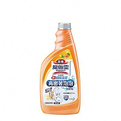 魔術靈 高密泡馬桶清潔劑 柑橘消臭 更替瓶 (500ml)