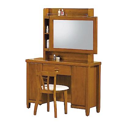 綠活居 普爾3.5尺側推式鏡面化妝台/鏡台(含化妝椅)-106x44x157cm免組