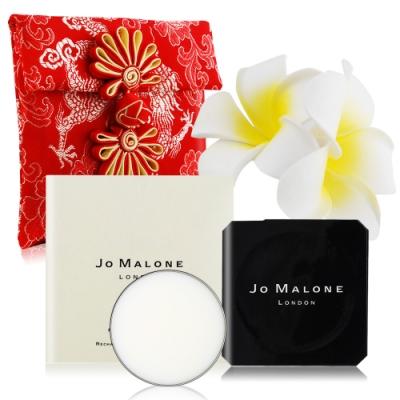 Jo Malone 香膏補充蕊心2.5g贈緞面袋+雞蛋花飾品-多款可選