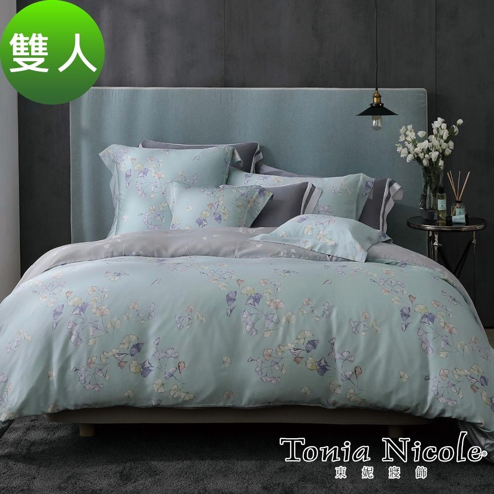 (活動)Tonia Nicole東妮寢飾 秋舞精靈環保印染100%萊賽爾天絲被套床包組(雙人)