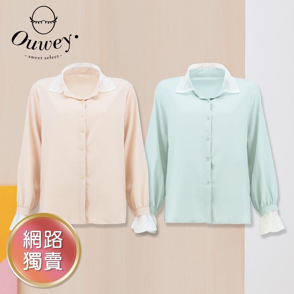 OUWEY歐薇 氣質網紗拼接質感雪紡襯衫(綠/杏)3212461526