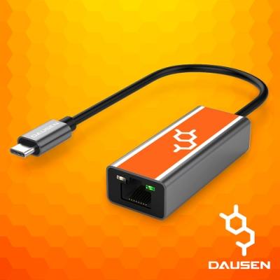 DAUSEN 多巴胺 USB Type-C Ethernet Gigabit 高速乙太網路轉接器