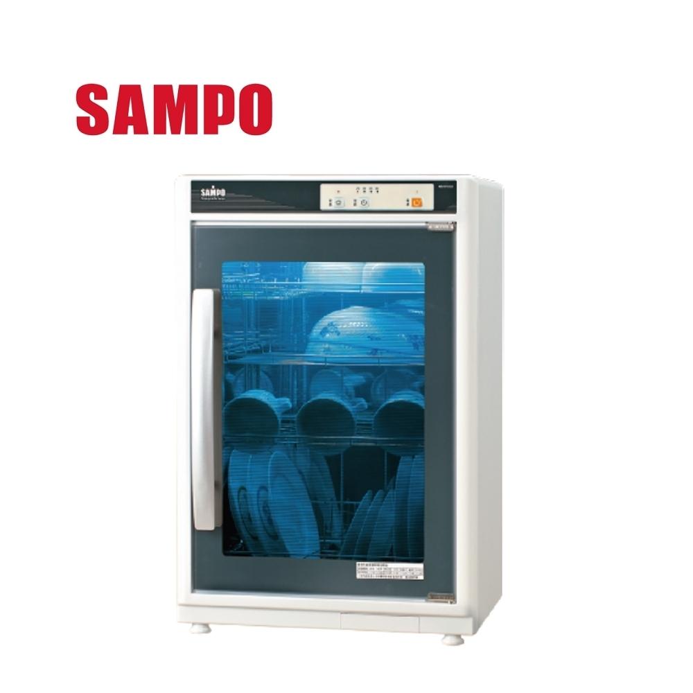 福利品SAMPO聲寶 KB-RF85U  紫外線烘碗機