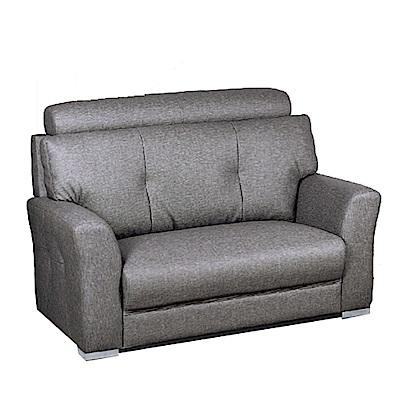 綠活居 納羅莎貓抓皮革二人座沙發椅(二色可選)-146x91x97免組