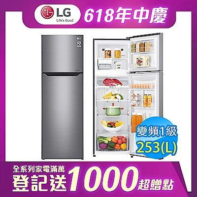 [時時樂限定] LG樂金 253L 一級能效直驅變頻上下門冰箱 GN-L307SV 精緻銀