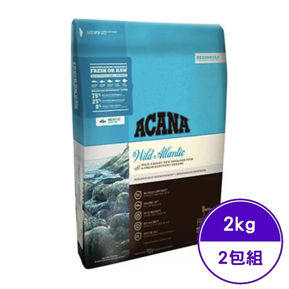加拿大ACANA愛肯拿-太平洋饗宴挑嘴犬無穀-多種魚+薰衣草(低敏腸胃保健) 2KG/4.4LB (2包組)