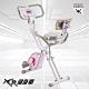 《好吉康Well-Come》XR-G5磁控健身車(女神粉) product thumbnail 2