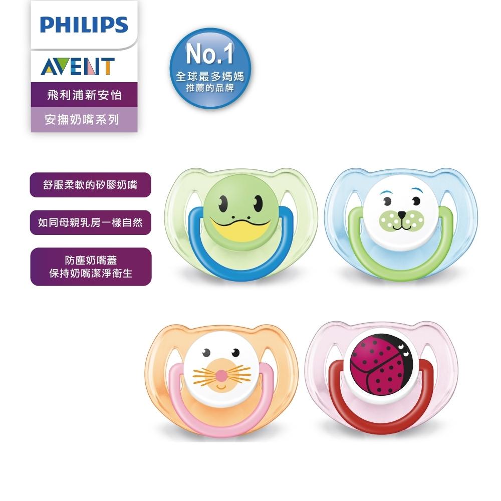 【PHILIPS AVENT】矽膠卡通系列 安撫奶嘴雙入組 6-18M+ 藍綠/橘粉(SCF182/24)