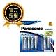 Panasonic 國際牌 鈦元素添加 EVOLTA超世代鹼性電池(3號10入) product thumbnail 1