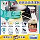 義大利MARBEC馬貝克-油立淨專業強效油垢清潔劑500ml/瓶(油垢烤箱瓦斯爐抽油煙機廚房檯面) product thumbnail 1