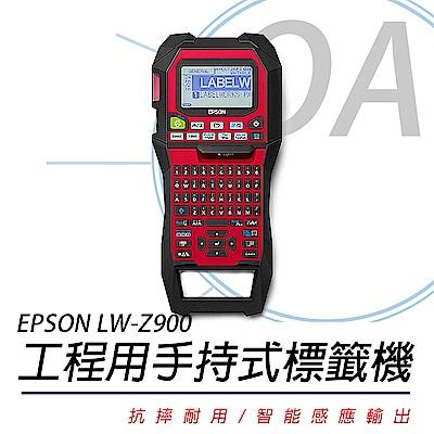 EPSON LW-Z900 工業用手持式標籤機
