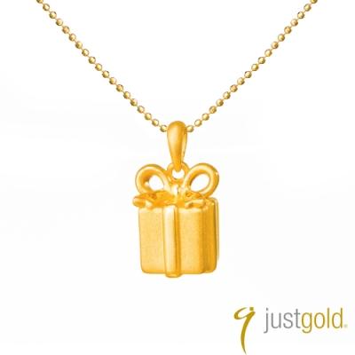鎮金店Just Gold Just Gift 黃金墜子