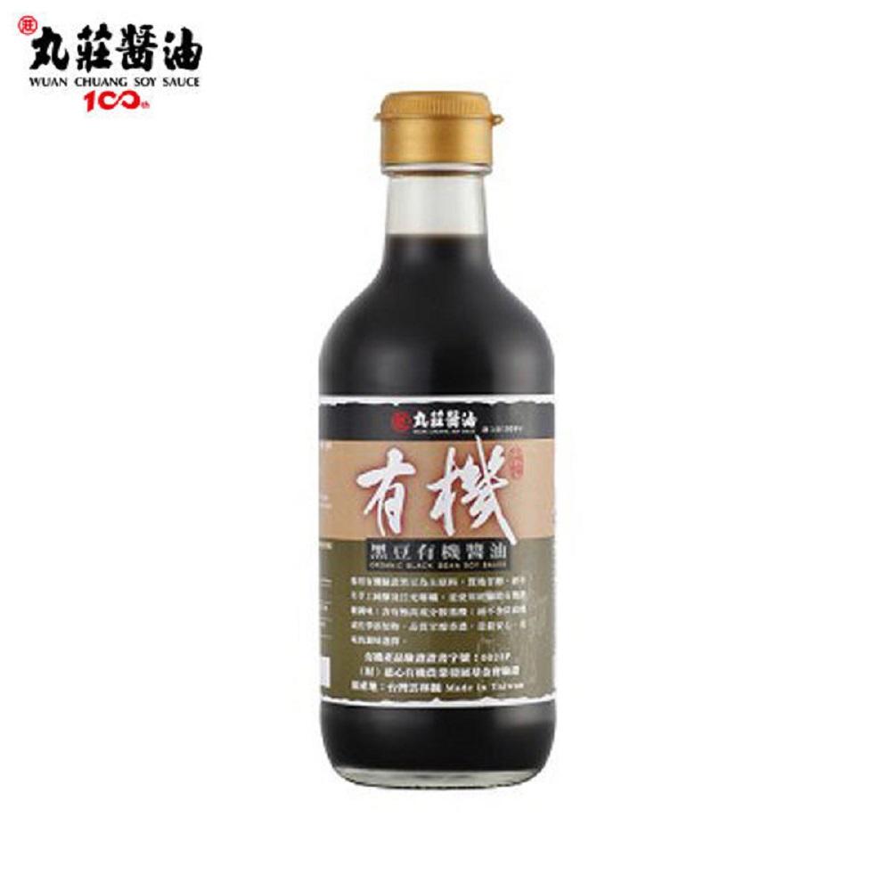 丸莊‧黑豆有機醬油清(300ml/瓶,共二瓶)