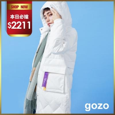 gozo 90%白鴨絨織帶造型長版連帽羽絨外套(二色)