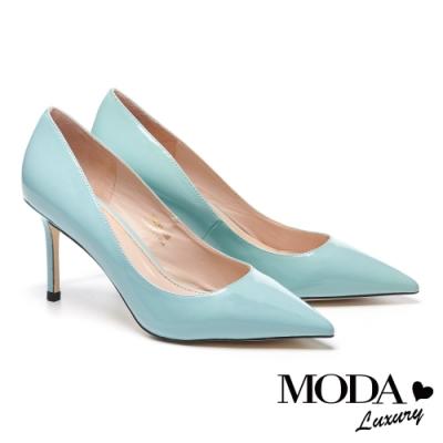 高跟鞋 MODA Luxury 極簡質感純色牛漆皮尖頭高跟鞋-藍