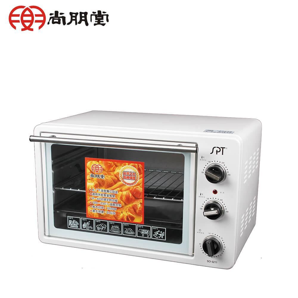 福利品-尚朋堂 21公升專業用雙溫控烤箱SO-3211FW