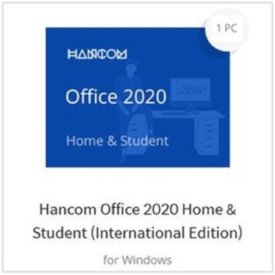 Hancom Office 2020 Home & Student 家用/學生版 (1PC) (永久版) (下載)