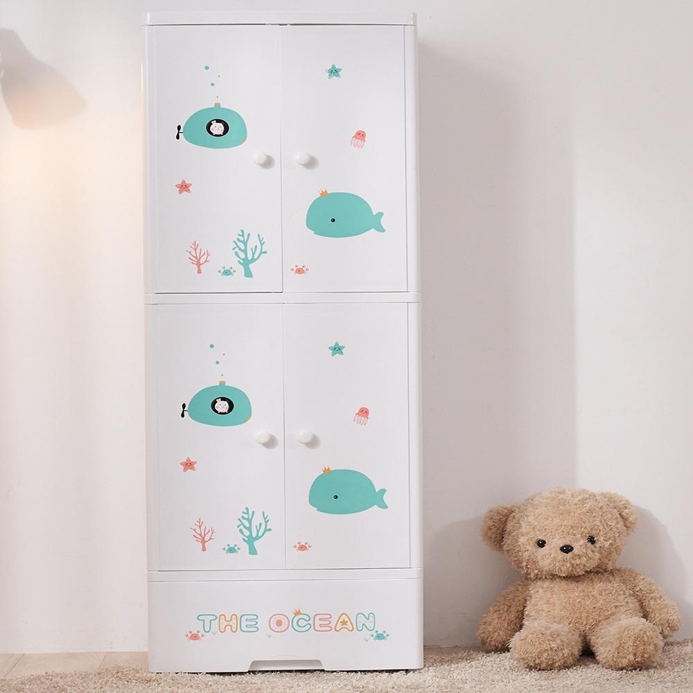 【日居良品】158cm高-60面寬海洋世界雙開門式兒童衣櫃/衣櫥收納櫃-七層