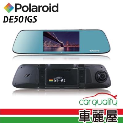 【Polaroid 寶麗萊】DE501GS 星光夜視後照鏡行車記錄器