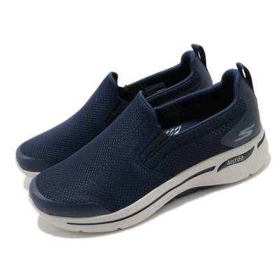 Skechers 休閒鞋 Go Walk Arch Fit 男鞋 專利鞋墊 回彈 避震 穩定 透氣 藍 灰 216121NVGY