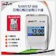 SHINTI ST-888 四欄位觸控螢幕打卡鐘~(贈10人卡匣+100張卡片) product thumbnail 1