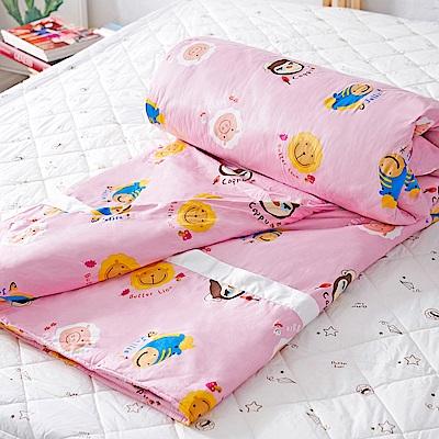 奶油獅 同樂會系列-台灣製造-100%精梳純棉兩用被套(櫻花粉)-雙人