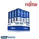 日本 Fujitsu富士通 藍版能量4號AAA碳鋅電池(精裝版16入裝) product thumbnail 1