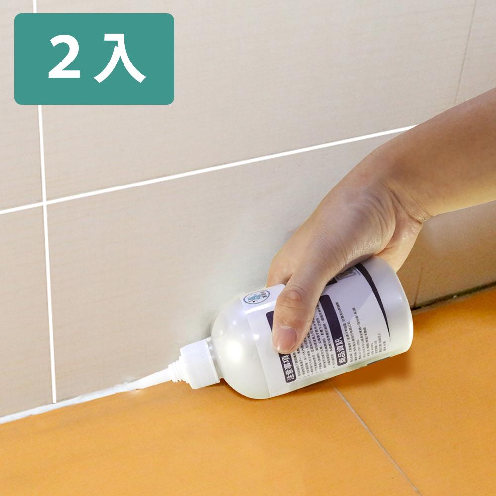 家適帝 (買1送1) 瓷磚汙垢剋星 防霉亮白美縫劑 (附四片刮板)