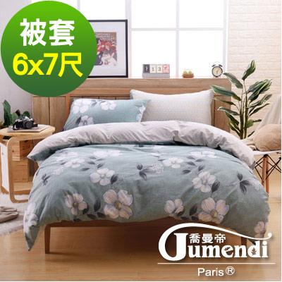 喬曼帝Jumendi 台灣製活性柔絲絨雙人被套6x7尺-花開綠意