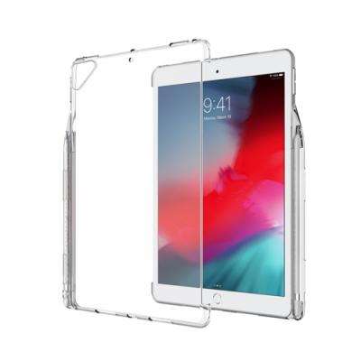 Apple蘋果新iPad2018 Air1/2 Pro9.7吋通用附筆槽TPU透明清水背蓋