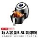 【科帥】AF606氣炸鍋 大容量5.5L雙鍋設計 product thumbnail 2