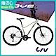 Liv ROVE 2 DISC 女性城市運動自行車 product thumbnail 1