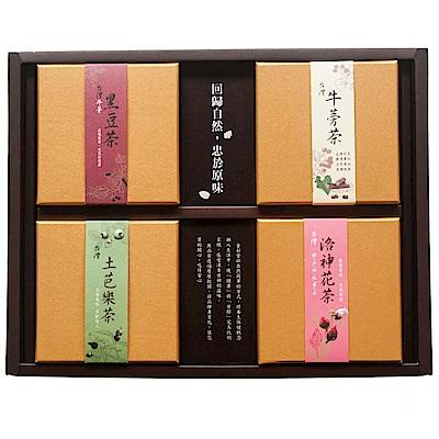 【金彩堂】牛蒡禮盒升級版(牛蒡黑豆*1 牛蒡茶*1 洛神花*1 土芭樂茶*1)