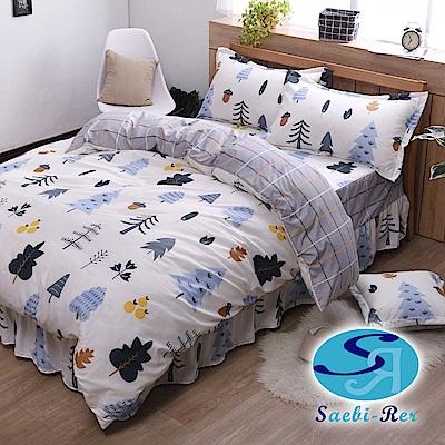 沙比瑞爾Saebi-Rer-北歐旅行 台灣製活性柔絲絨雙人六件式床罩組
