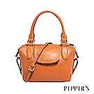 PEPPER`S Sophia 羊皮迷你手提包 - 艷陽橘