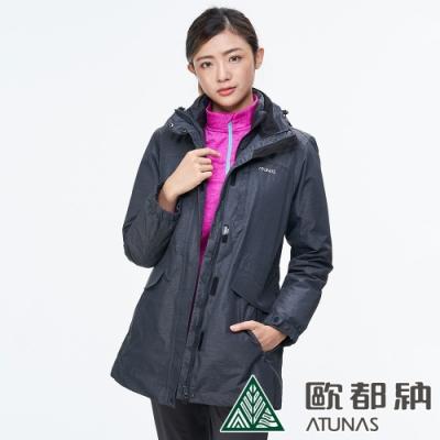 【ATUNAS 歐都納】女款防水保暖羽絨二件式中長版風衣外套A1-G1747W黑