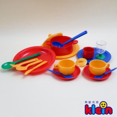 德國希歐克萊 Klein - 多色餐具組
