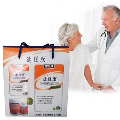 《NOW健而婷》速復康 醫療級左旋麩醯胺酸(450公克/瓶+180公克/瓶) 2瓶組