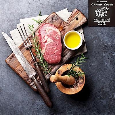 【漢克嚴選】紐西蘭ps米其林星級霜降肋眼牛排120g-25片組(120g±10%/片)