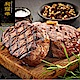 【漢克嚴選】美國和牛PRIME級NG牛排家庭號_4包 (500g±5%/包) product thumbnail 1