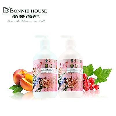 Bonnie House 乳草斑蝶油桃紅醋栗滋養洗髮組