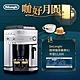 【送千元保養券】DeLonghi 迪朗奇 ESAM 3200 浪漫型 全自動義式咖啡機 product thumbnail 1