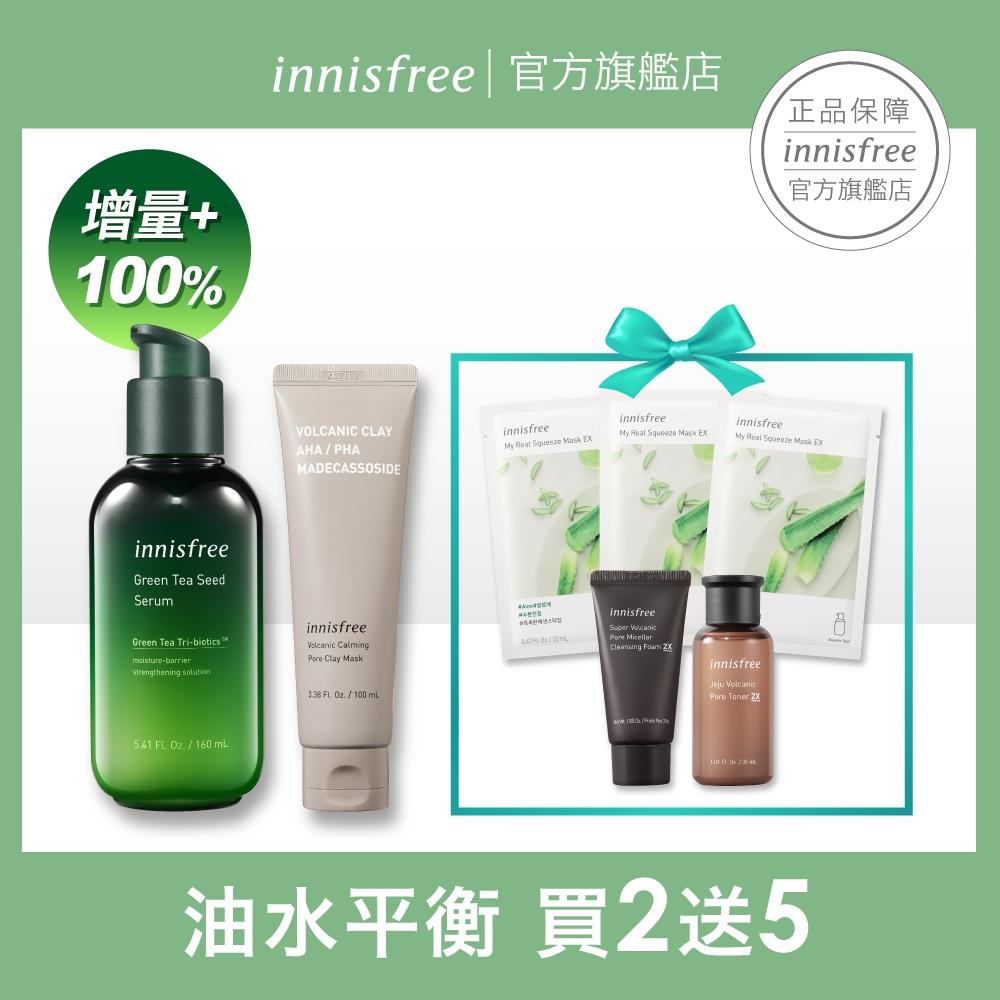 innisfree 油水平衡尊寵組(綠茶+火山)