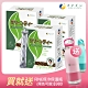 買就送保溫瓶【日本Fine】綠茶咖啡速孅飲(30包/盒x3盒) product thumbnail 1