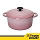 【CookPower鍋寶】歐風琺瑯鑄鐵鍋-24cm(櫻花粉) CI-2411PG product thumbnail 2
