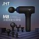 JHT M8深層震動按摩槍 K-1311 product thumbnail 2