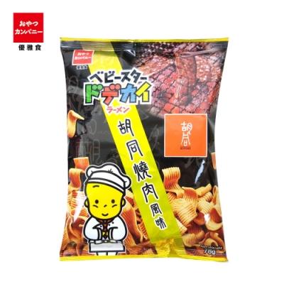 OYATSU優雅食 點心條餅-胡同燒肉風味(78g)